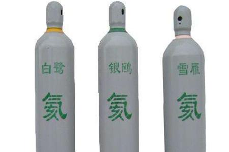 氦气供应商